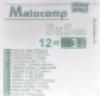 Kompresy gazowe jałowe 5x5cm